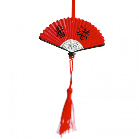 Hanging Decoration: Chinese Fan