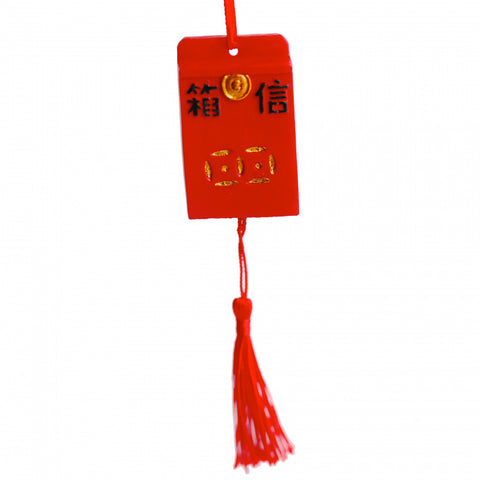 Hanging Decoration: Red Mailbox