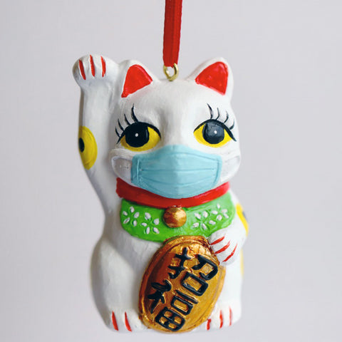 Hanging Decoration: Masked Lucky Cat (Limited Edition)