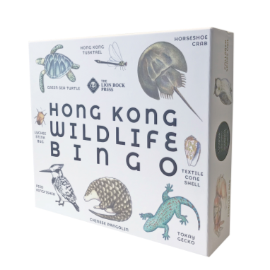 Hong Kong Wildlife Bingo Board Game