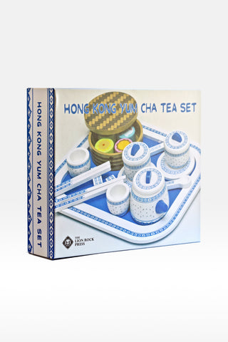 "Hong Kong ""Yum Cha"" Tea Set"