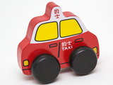 Hong Kong Push Along Taxi Toy