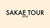 THE SAKAE TOUR IS COMING TO US!