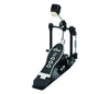Drum Workshop 2000 Series Single Bass Drum Pedal