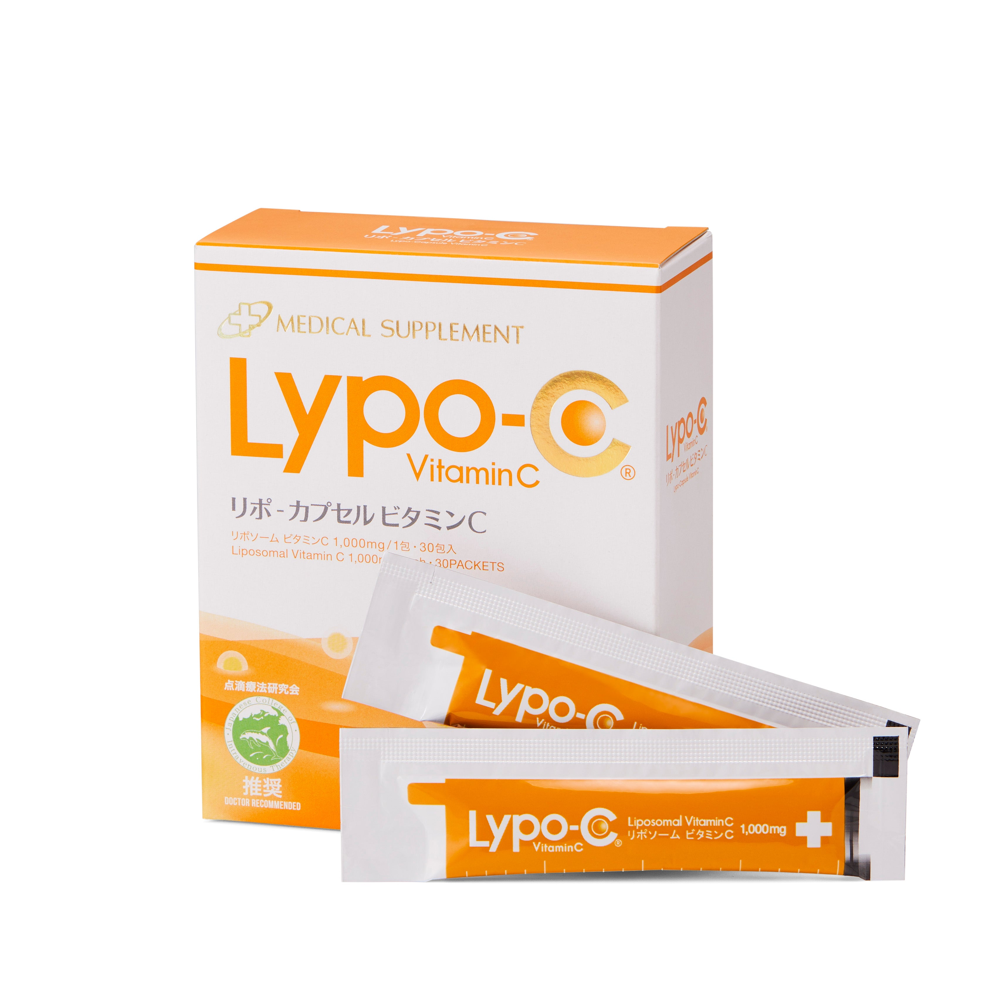 LYPO-C HIGH CONCENTRATION VITAMIN C / 高濃度ビタミンC (30 Packets / 30包入)