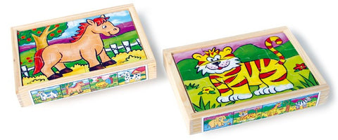 Animal Puzzle Box x2 Sets