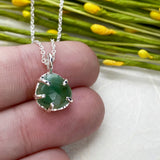 Sweet Petite Emerald Necklace
