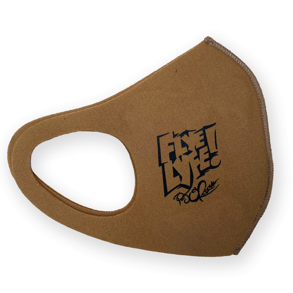 One Love mask khaki (limited supply signed)
