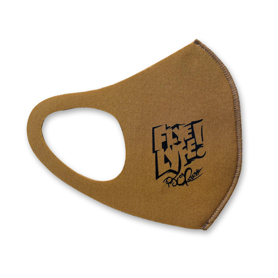 Brooklyn's Finest mask khaki (limited supply signed)