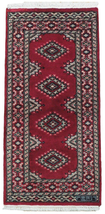 Radiant 2x5 Authentic Hand-Knotted Signed Jaldar Bokhara Rug - Pakistan - bestrugplace