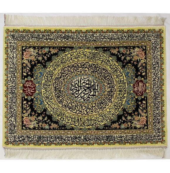 4x3 Authentic hand-knotted High end Silk Rug - China