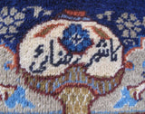 8x11 Authentic Hand-knotted Persian Signed Kashmar Rug - Iran