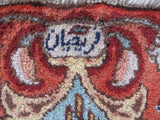 10x14 Authentic Hand-knotted Persian Signed Kashmar Rug - Iran