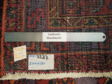 4x7 Authentic Handmade Persian Hamadan Rug - Iran