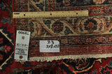 10x13 Authentic Hand-knotted Semi-Antique Persian Kashan - Rug