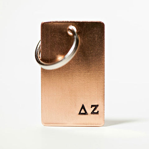 Greek Letter Stamped Sorority Copper Key Chain