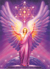 BORED Benediction Archangel Metatron Power Kit (2 forks)