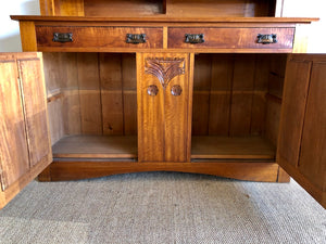 Rustic Maple Timber Sideboard