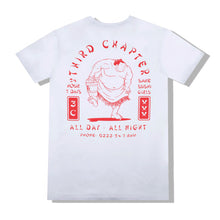 Load image into Gallery viewer, Sushi T Shirt White
