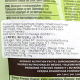 Dragon Superfoods - Organic Wheat Grass Powder|Dragon Superfoods 有機小麥草粉