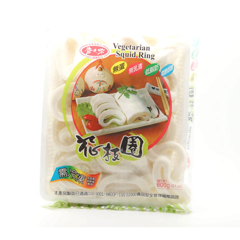 Veggie Squid Rings|齋之味花枝圈