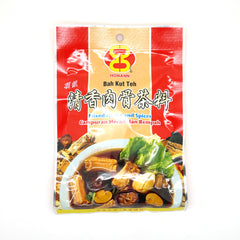 Bak Kut The Herbs Of Spices|清香肉骨茶料