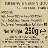 GreenVie Gouda Flavour Vegan Cheese Block|GreenVie 高達純素芝士 (磚)