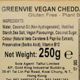 GreenVie Cheddar Flavour Vegan Cheese Block|GreenVie 車打純素芝士 (磚)