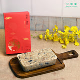 Quinoa and Chia Seed Taro Cake (in the form of a voucher)|奇亞籽藜麥芋頭糕 (以禮券形式)