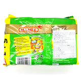 MAMEE VEG.INSTANT NOODLE|素食MAMEE面