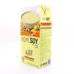 Soya Milk - Brown Sugar|HOMESOY 家鄉豆奶 - 黃糖