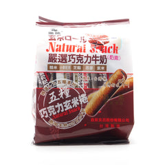 Brown Rice with Five Grains Cracker Stick - Chocolate Flavor|五糧巧克力玄米捲