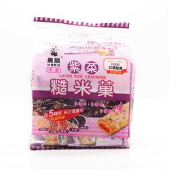 Brown Rice with Five Grains Cracker Stick - Seaweed Flavor|五糧紫菜糙米捲