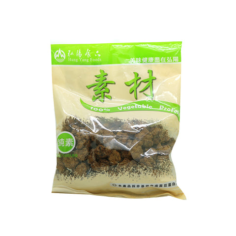 Vegetarian Meat |弘陽-素牛腩塊
