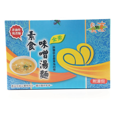 Handmade Dried Noodles|佳饌素食味噌手工湯麵 (81g x 6包)