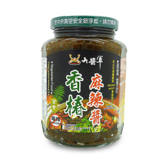 Canned Toon Spicy Sauce|香椿麻辣醬