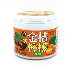 Kumquat Lemon Throat Drops|綠得金桔檸檬喉糖