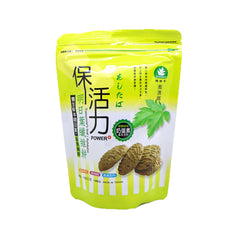 Tomorrow Leaves Flavor Fiber Cookie|明日葉纖維餅