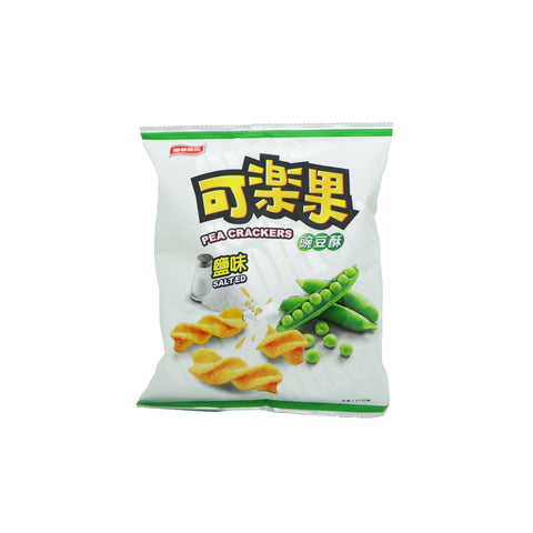 Pea Crackers - Salted|可樂果 - 鹽味