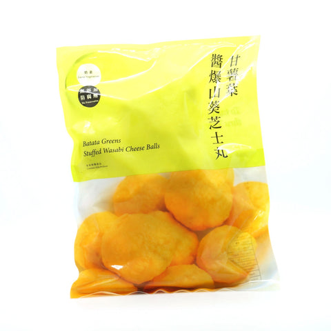 Batata Greens Wasabi Cheese Balls|甘薯葉醬爆山葵芝士丸