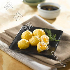 Batata Greens Stuffed Cheese Balls|甘薯葉醬爆芝士丸