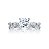 Tacori Solitaire Engagement Ring (46-2RD)