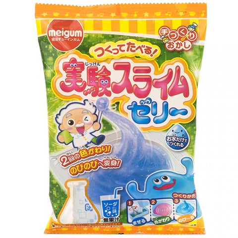 *NEW* Meigum Jikken Slime Jelly DIY Candy Kit, 0.7 oz
