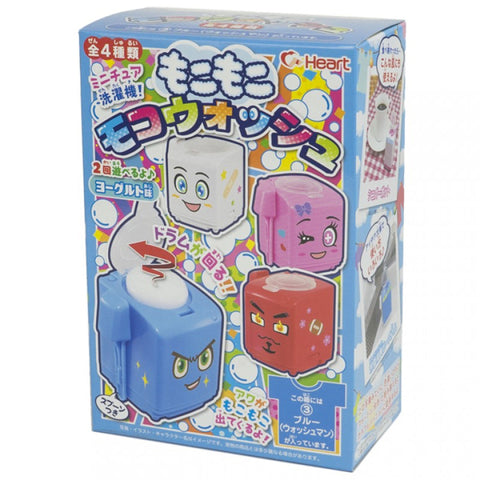 *NEW* Heart Moko Moko Mini Washing Machine DIY Candy Kit, 0.14 oz