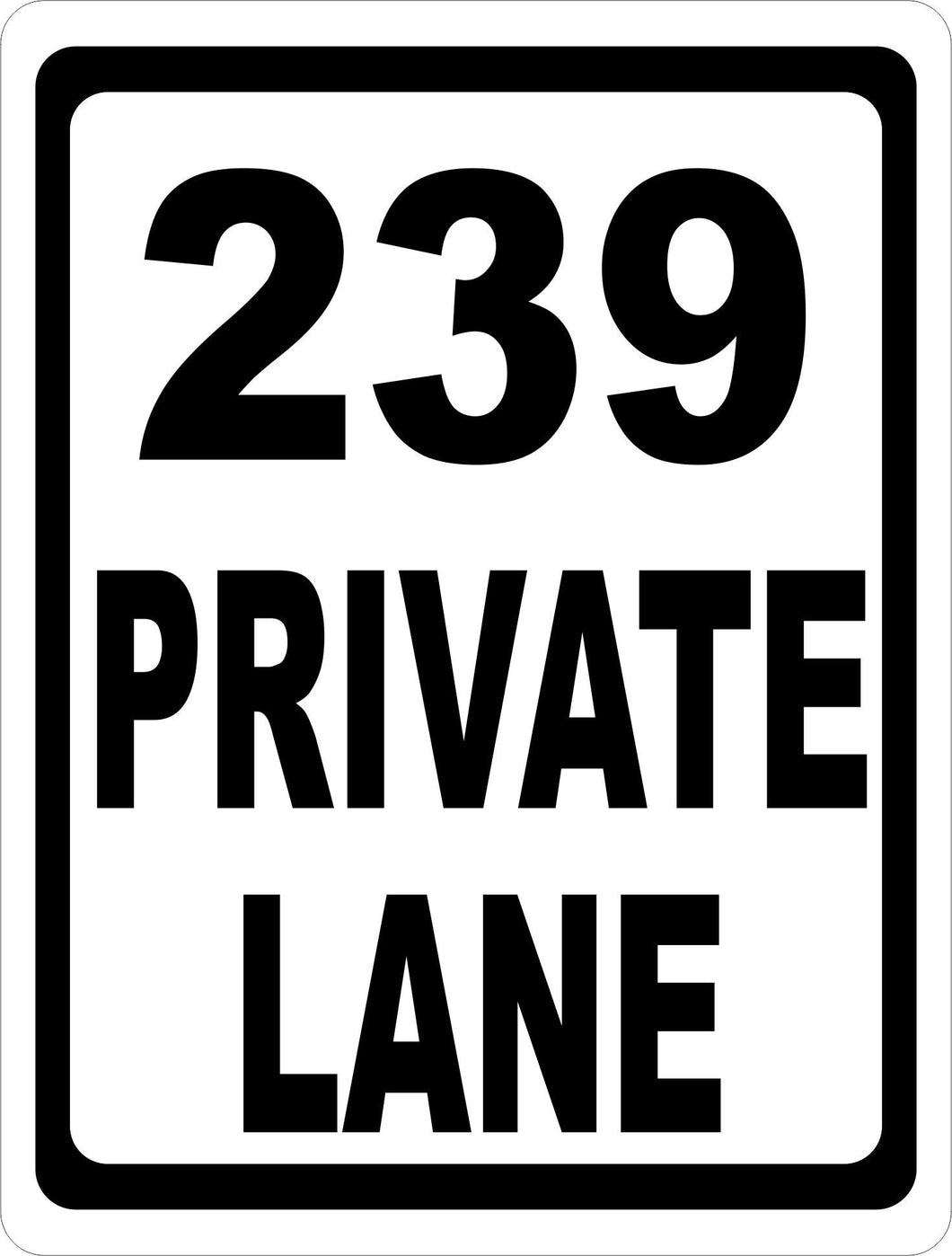 Custom Address Private Lane Sign - Signs & Decals by SalaGraphics