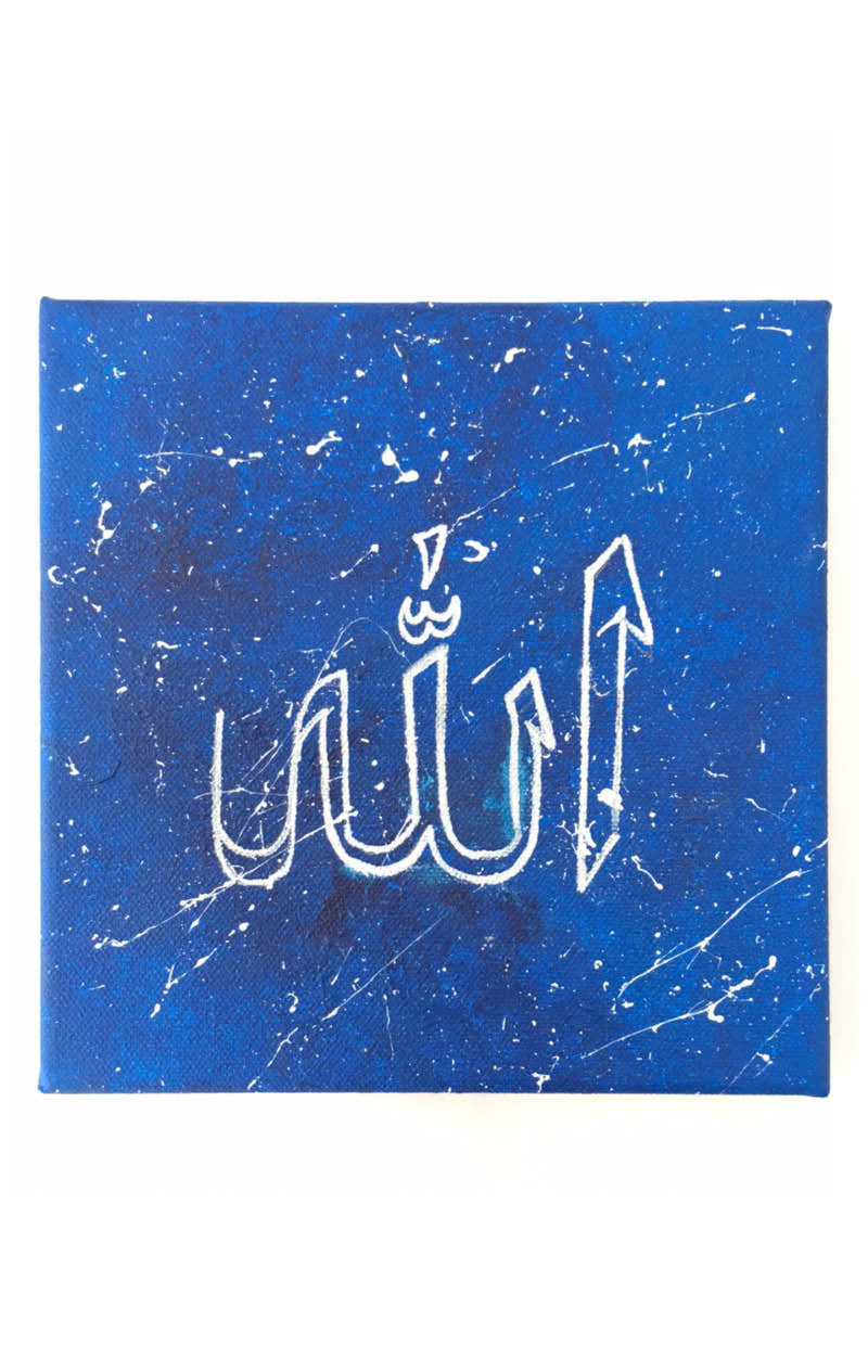 Name of Allah Canvas