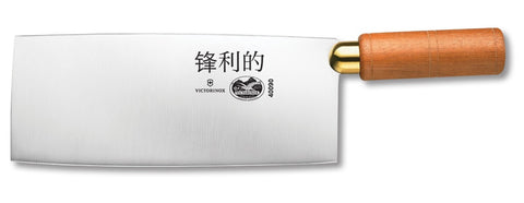 "40090 - VICTORINOX Cleaver, Chinese, 8"" x 3"" Curved, Walnut Handle"