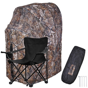 Yescom Portable Pop Up Hunting Blind Folding Chair Set