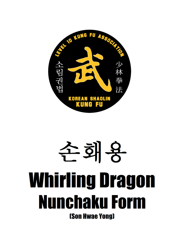 19 Weapon: Nunchaku Form, Son Hawe Yong (Whirling Dragon)