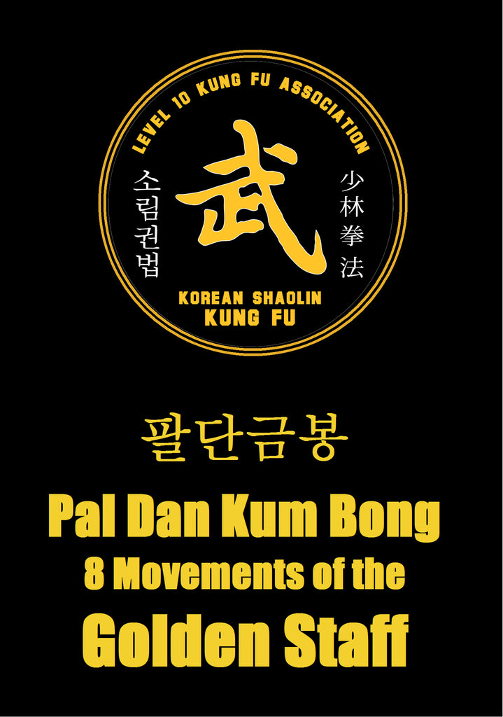 13 Weapon: Long Staff, Pal Dan Kum Bong (8 Movements of Golden Staff)